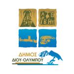 Δήμος Δίου-Ολύμπου: Δωρεά του Κοινωφελούς Ιδρύματος Σταύρος Νιάρχος με διανομή αγαθών σε ευπαθείς ομάδες