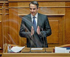 Μητσοτάκης: Μάζεψε άρον άρον την αύξηση του προστίμου στα 500 ευρώ