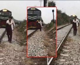 Πακιστάν: Τραγωδία 18χρονος παρασύρθηκε από τρένο γυρνώντας βίντεο για TikTok