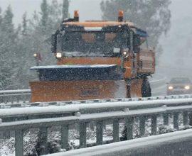 Κακοκαιρία: Σε ποια σημεία στη Βόρεια Ελλάδα χρειάζεται προσοχή λόγω παγετού