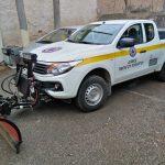 Σημεία προμήθειας αλατιού στον Δήμο Παπάγου – Χολαργού