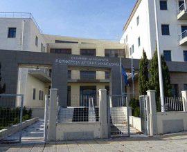 Ειδικό Χωροταξικό Σχέδιο για τις AΠΕ ζητάει η Περιφέρεια Δ. Μακεδονίας