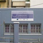 Δήμος Πύργου: Τέλος στην έμφυλη διάκριση σε βάρος των γυναικών