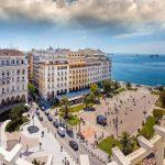 Δήμος Θεσσαλονίκης: Αρχιτεκτονικός διαγωνισμός για την ανάπλαση της Αριστοτέλους