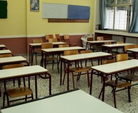 Οι αλλαγές στη βαθμολόγηση σε Γυμνάσια & Λύκεια – Τι ισχύει για τις απουσίες
