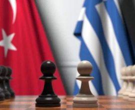 Διερευνητικές στην Κωνσταντινούπολη χωρίς προσδοκίες