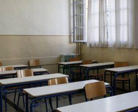 Δήμος Πυλαίας- Χορτιάτη: Που θα μείνουν κλειστά τα σχολεία την Δευτέρα (18/1)