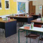 Δήμος Γρεβενών: Κανονικά θα λειτουργήσουν τα σχολεία την Παρασκευή (22/1)