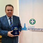 Δήμος Ασπροπύργου: Χρυσό Βραβείο στα Best City Awards 2020 με τον Νέο Βιοκλιματικό Βρεφονηπιακό