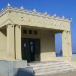 Δήμαρχος Ξυλοκάστρου – Ευρωστίνης: «Στενοί ορίζοντες αντιπολίτευσης»