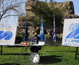 21 δράσεις από τον Δήμο Σερρών για το '21