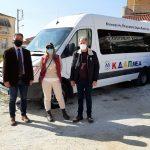 Δήμος Βισαλτίας: Ένα νέο σύγχρονο λεωφορείο στην υπηρεσία του ΚΔΑΠ -ΜΕΑ Ανθής
