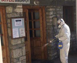 Συνεχίζονται οι απολυμάνσεις στον Δήμο Αργιθέας
