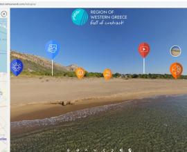 Η Περιφέρεια Δυτικής Ελλάδας «ταξιδεύει» εικονικά τους επαγγελματίες τουρισμού