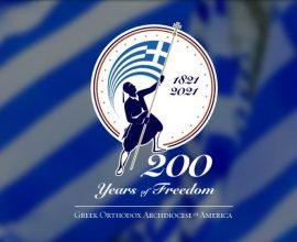 Αρχιεπισκοπή Αμερικής: Παρουσίαση της ιστοσελίδας για τα 200 χρόνια από την Ελληνική Επανάσταση