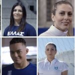 Ο Δήμος Μαραθώνος στηρίζει την καμπάνια του Υφυπουργείου Αθλητισμού