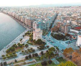 Δήμος Θεσσαλονίκης: Διαδικτυακή ημερίδα για τον γαστρονομικό τουρισμό