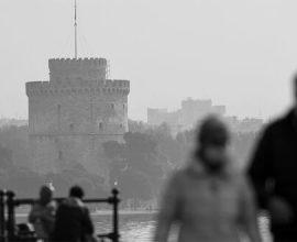 Οι μεταλλάξεις του κορονοϊού ανιχνεύονται στα λύματα της Θεσσαλονίκης