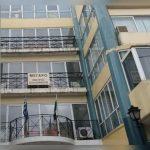 Λύση και εκκαθάριση της Δημοτικής Επιχείρησης του Δήμου Αγίας Βαρβάρας