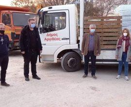 Ο Δήμος Αργιθέας στο πλευρό των πολιτών που δοκιμάζονται από τις συνεχείς σεισμικές δονήσεις