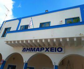 Δήμος Ρόδου: Αποκατάσταση των ζημιών στο κτήριο που φιλοξενεί την Δ.Κ. Αρχαγγέλου