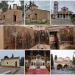 Η πολιτισμική ταυτότητα της Παιανίας – Μια διαδρομή από τα βάθη της ιστορίας