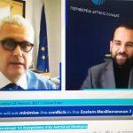 ΠΔΕ: Διαδικτυακή εκδήλωση για τις συγκρούσεις στην Ανατολική Μεσόγειο