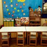 Δήμος 3Β: Έναρξη εγγραφών σε νηπιαγωγεία και δημοτικά σχολεία