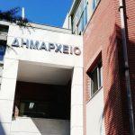 Δήμος Τρικκαίων: Τι κάνουμε σε περίπτωση σεισμού