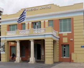 Η Περιφέρεια Κρήτης στο Πολιτικό Γραφείο της Διαμεσογειακής Επιτροπής CPMR