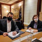 ΠΣτΕ: Σύμβαση για την αποκατάσταση του Ασκληπιείου Δαφνούντος, στον Άγ. Κωνσταντίνο Φθιώτιδας