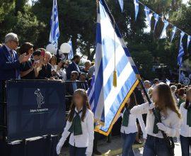 Εκδηλώσεις του Δήμου Αμαρουσίου για τα 200 χρόνια από την Ελληνική Επανάσταση