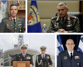 Απόφαση ΚΥΣΕΑ: Αυτή είναι η ηγεσία των Ενόπλων Δυνάμεων