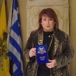 Μεγάλη διάκριση για τον Δήμο Νέας Ιωνίας στα «Best City Awards 2020»