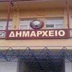 """Έκκληση Δήμου Ελασσόνας στους πολίτες: """"Μείνετε εκτός των κατοικιών, έντονη η  μετα-σεισμική δραστηριότητα"""""""