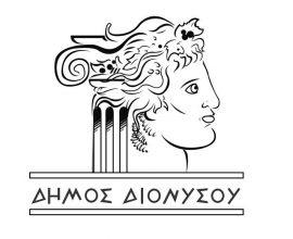"""Δήμος Διονύσου: """"Οι υψηλοί τόνοι δεν αρμόζουν στις δύσκολες περιστάσεις που αντιμετωπίζουμε"""""""