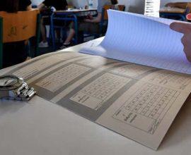 Δήμος Λαυρεωτικής: Μέχρι τις 19 Μαρτίου η υποβολή δήλωσης για συμμετοχή στις Πανελλαδικές Εξετάσεις