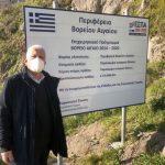 ΠΒΑ: Επίσκεψη Κ. Μουτζούρη στην Λήμνο