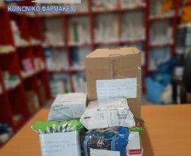 Σε πρόγραμμα ανταλλαγής φαρμάκων το κοινωνικό κατάστημα αλληλεγγύης του Δήμου Ασπροπύργου