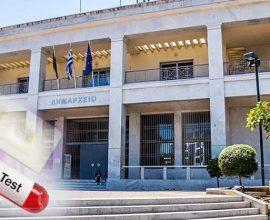 Δήμος Ξάνθης: Συνεχίζονται τα rapid test στην κεντρική πλατεία