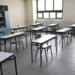 Περιφέρεια Αττικής: Ενεργειακή αναβάθμιση σε δημοτικά σχολεία του Δήμου Κηφισιάς προϋπολογισμού 825.000 ευρώ
