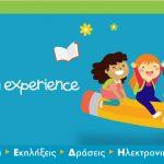 E-KEDITH EXPERIENCE – Νέα ψηφιακή πλατφόρμα από την Κ.Ε.ΔΗ. Θεσσαλονίκης για τα παιδιά
