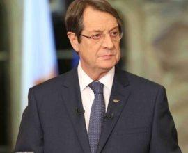 Αναστασιάδης: «Η παρουσία της ΕΕ στην Άτυπη Διάσκεψη είναι προς το συμφέρον ολόκληρης της Κύπρου»