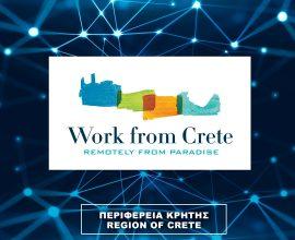 Από την Περιφέρεια Κρήτης, ο πρώτος διαδικτυακός ιστότοπος για τους «ψηφιακούς νομάδες»