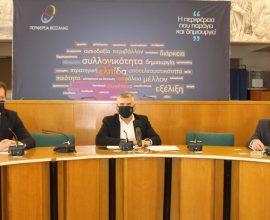 Σημείο αναφοράς για την ψηφιακή υγεία η Περιφέρεια Θεσσαλία