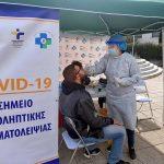 Π.Ε. Λευκάδας: 150 «Ραντεβού στο Διοικητήριο» – Όλα τα τεστ αρνητικά