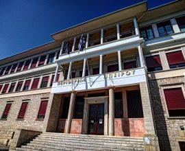 Συνεδριάζει το Περιφερειακό Συμβούλιο Ηπείρου – Τα θέματα της Ημερήσιας Διάταξης