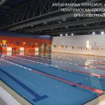 Δήμος Θερμαϊκού: Επαναλειτουργία Κολυμβητικής Δεξαμενής ΚΑΠΠΑ