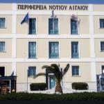 Επιχορήγηση Φορέων Κοινωνικής και Αλληλέγγυας Οικονομίας στην Περιφέρεια Νοτίου Αιγαίου