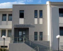 Πασχαλινή δράση του Κέντρου Κοινότητας Δήμου Λευκάδας